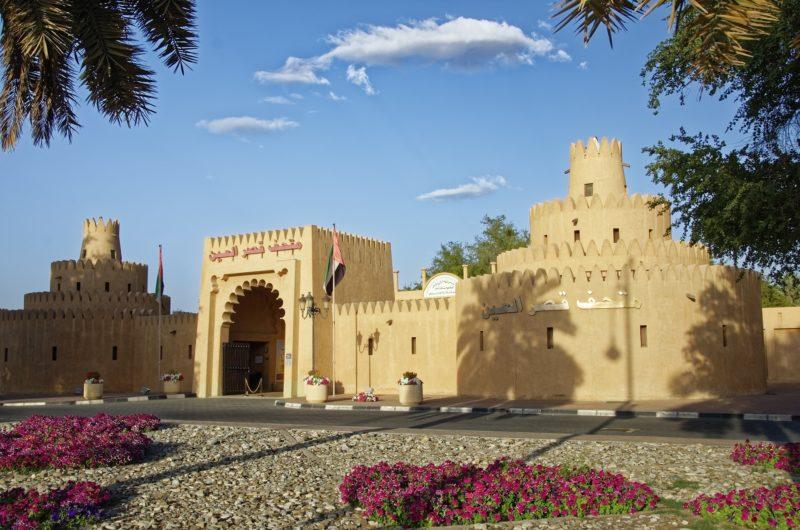 abou dabi al ain à voir à abu dhabi