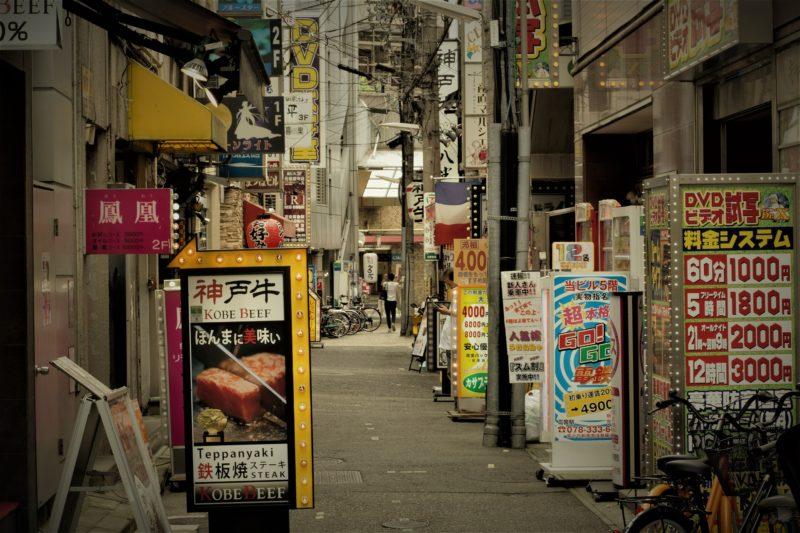 séjour linguistique en japonais partir apprendre le japonais voyage au japon